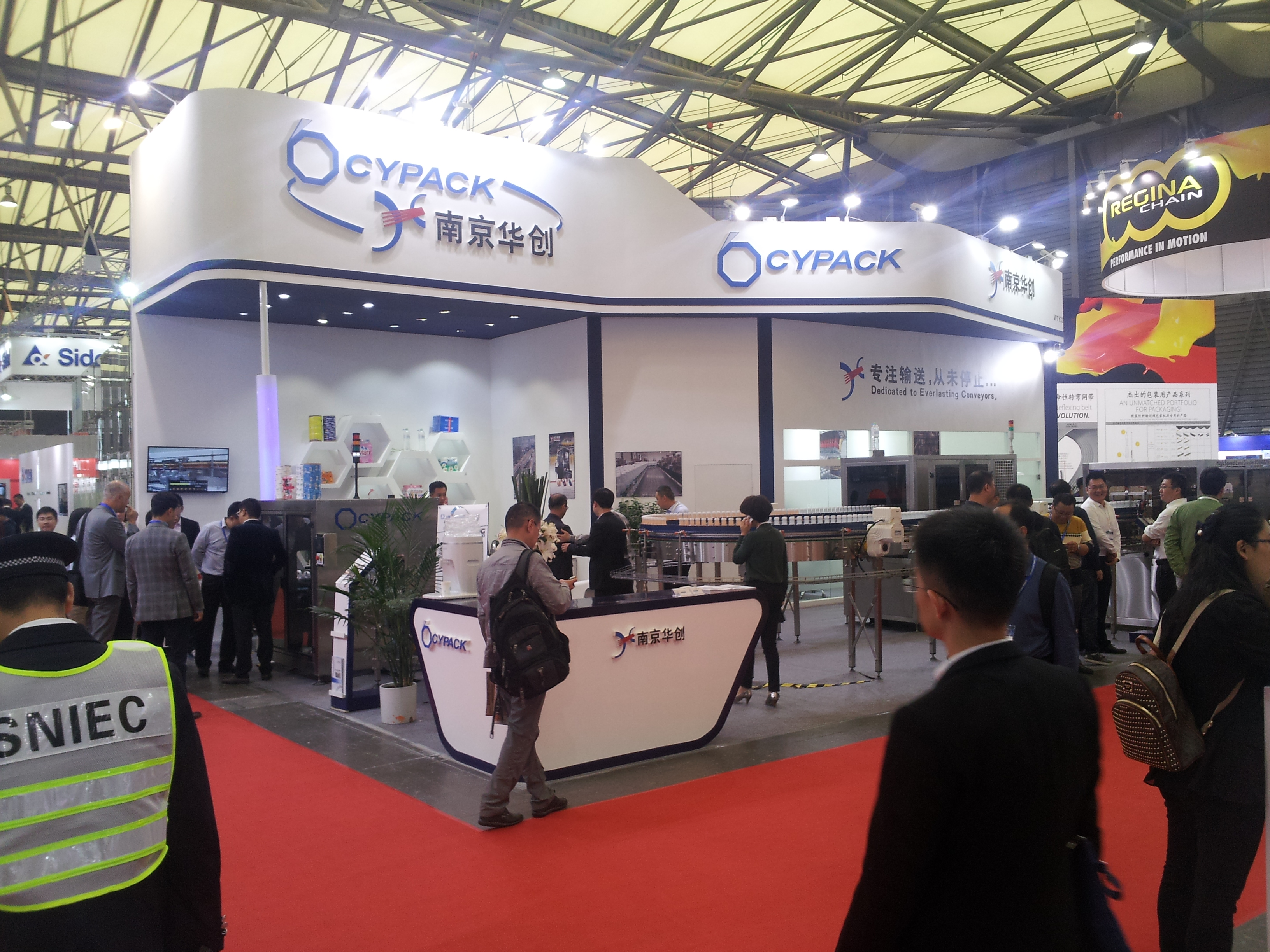 shanghai new international expo centre for Check out china international irrigation show shanghai new international expo centre dates location schedule registration agenda reviews exhibitor list a 3 days trade show, china international irrigation show is going to be held in shanghai, china from 07 mar 2018 to 09 mar 2018 focusing on agriculture & forestry product categories.