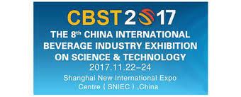 Cypack at CBST 2017 shangaï - china (China Brew Beverage 2017)