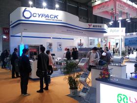 Cypack présent au CBST 2015
